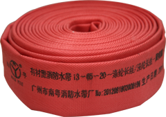 13-65红聚氨酯