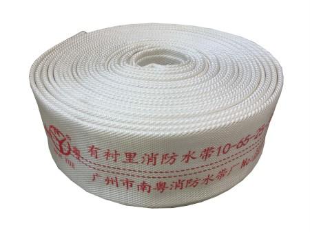 10-65聚氨酯消防水带