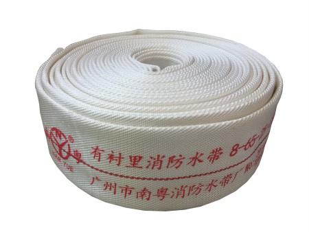 8-65 聚氨酯消防水带