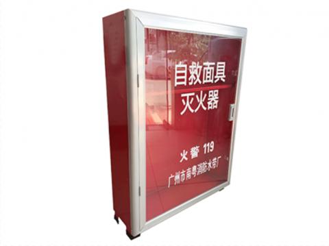 上海面具箱