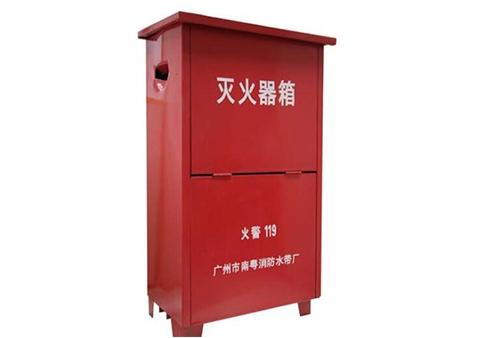 上海消防灭火器箱