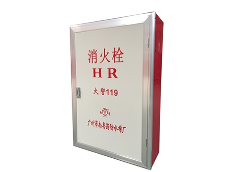 消火栓箱(适用沿海工程)