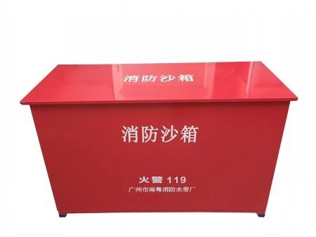 上海消防沙箱
