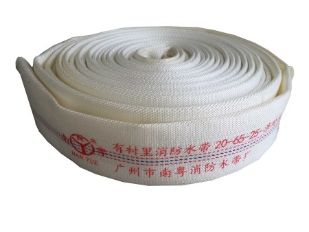 上海20-65 聚氨酯消防水带