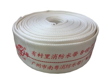 上海8-65 聚氨酯消防水带