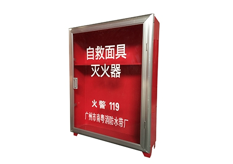 北京面具箱