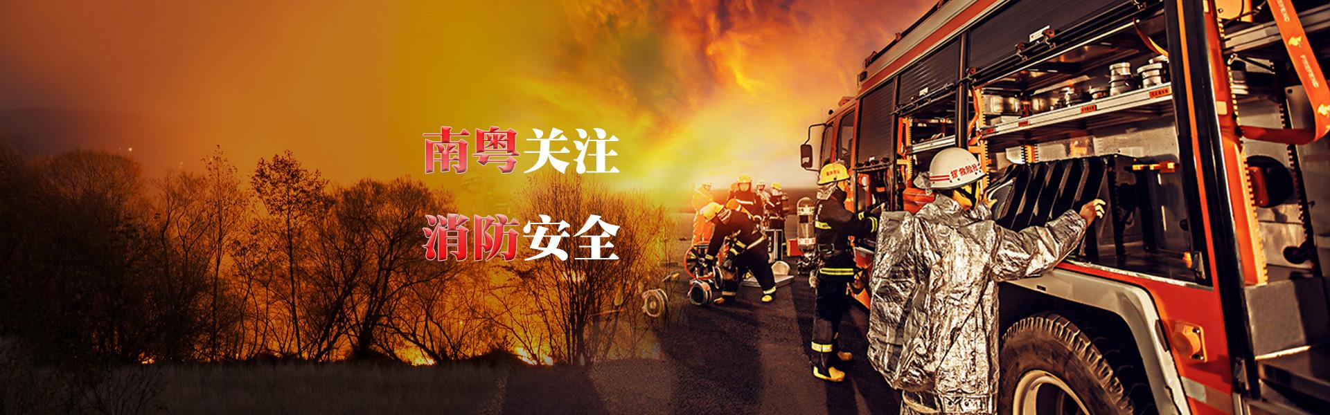 消防水带厂家